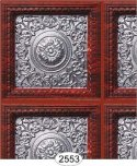 Rosette Panel Paper Silver Rosewood