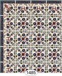 Wallpaper - Decorative Tile - 1485