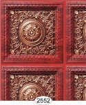 Rosette Panel Paper Antique Copper Rosewood