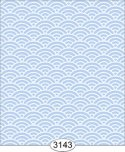 Wallpaper Shell Blue