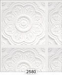 Medallion Panel Paper White