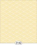 Wallpaper Shell Yellow